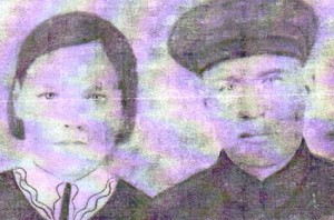 Намятов Фёдор рофимович  и Намятова Прасковья Андреевна