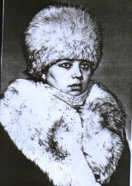внучка Ирина
