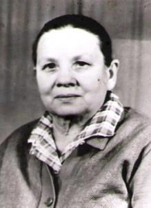 Вдова: Рогачева Александра Михайловна