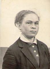 Дочь - Долговых Нина Александровна