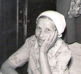 Вдова: Скоморохова Анна Павловна