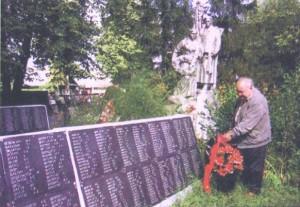 Деревня Бахмутово в 21 км от Ржева в составе сельского поселения «Победа»