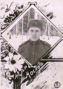 Сын Аникин А.И. - 09.12.1956 г.р.