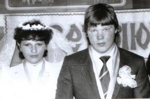 Внук — Валерий Геннадьевич и невеста — Марина Александровна