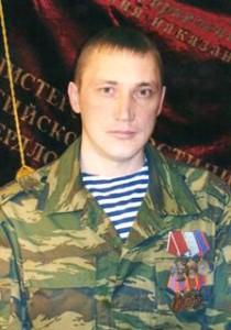 Внук - Александр