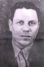 Сын: Лапин Валерий Михайлович