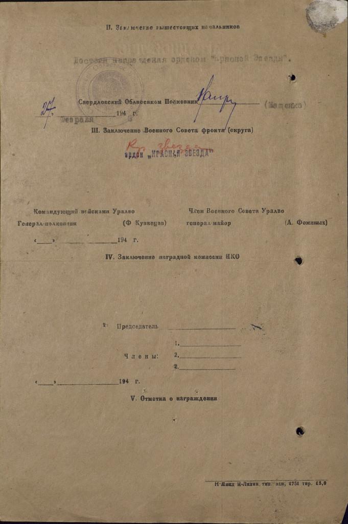 кузеванов1