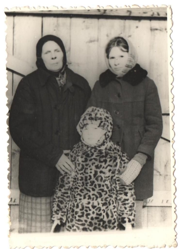 Жена и дети