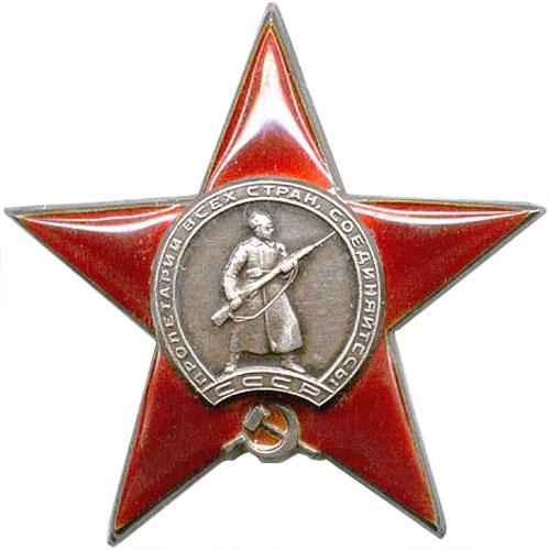 OrdenKr.Zvezdy